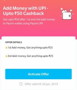 Paytm Add Money Codes - Get Free Rs.120 By Adding Money