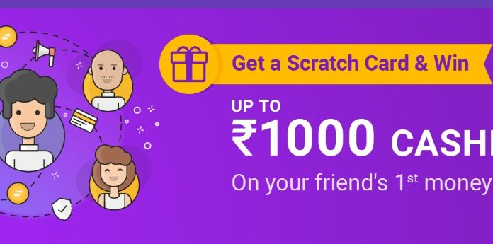 PhonePe Refer and Earn - Earn Scratch Card up to Rs.1000