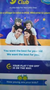 Flipkart Free Product - Get Product Worth Rs.100 For Free