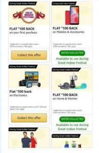 Get Coupon Worth Rs.100 Off Free from Amazon | Use in Sale