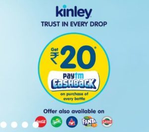 Get Unlimited Free Kinley's Water Bottles (Free PayTM Cash)