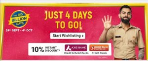 (Loot) Get Daily Free Supercoins from Flipkart