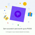 Google Pay On Air Offer