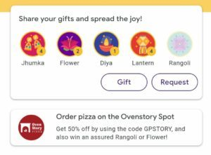 Get Assured Rangoli from Google Pay