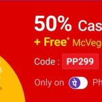 PhonePe Mcdonalds Offer