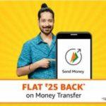 Amazon UPI Offer: Send ₹100 & Get Flat ₹25 Free + Shopping | 5 Times