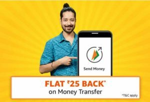 Amazon UPI Offer: Send ₹100 & Get Flat ₹25 Free + Shopping | 5 Times