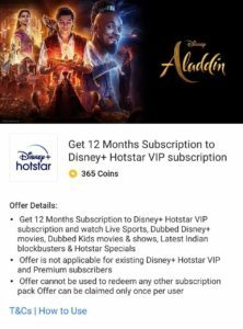 Free Disney+ Hotstar VIP Subscription