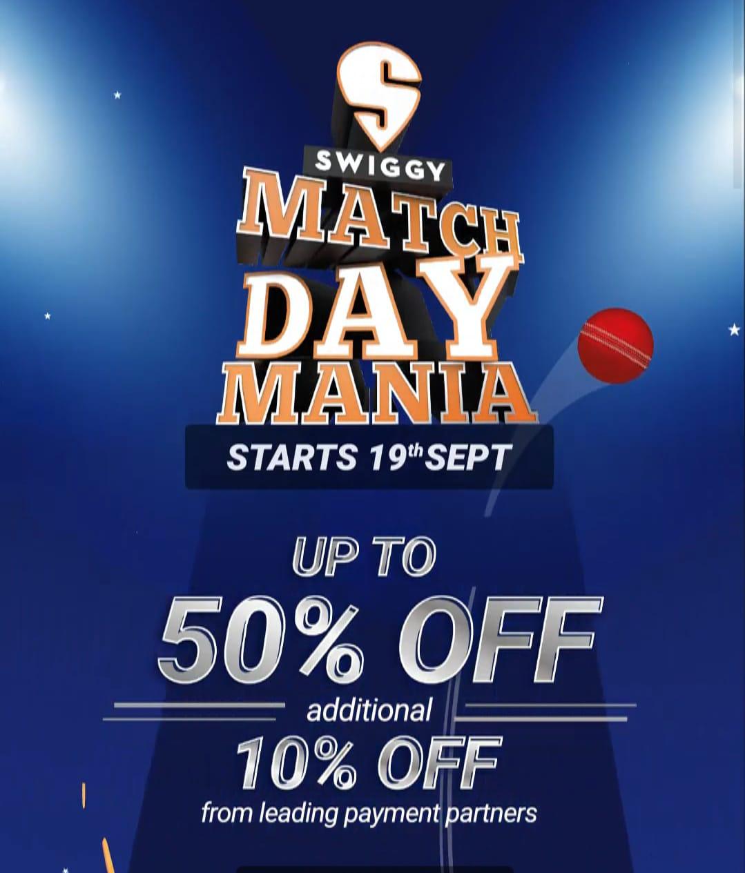 Swiggy Match Day Mania Offers