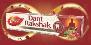 Free Sample Dabur DantRakshak Toothpaste