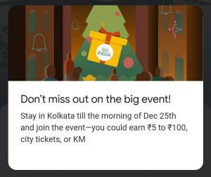 Google Pay Go India Kolkata Event Quiz Answers