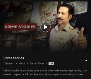 Flipkart Crime Stories Quiz Answers Today