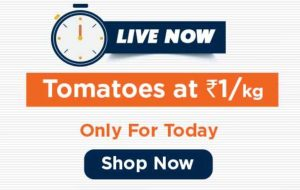 Big Bazaar Coupon Tomato