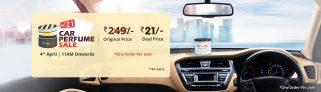 Droom Car Perfume Sale – Get Car perfume worth Rs 249 in Rs.21