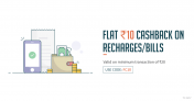 Freecharge App Recharge Offer – Get Rs.10 Cashback on Rs.20 Transaction