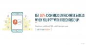 Freecharge UPI Offer – Get 50% Cashback up to Rs.25 on Recharge with UPI