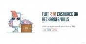 Get Rs.10 Free Recharge from Freecharge