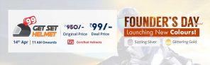 (Loot)Droom.in Flash Sale – Get helmet worth Rs.950 in Rs.99