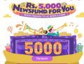 UC News Unlimited Trick – Refer and Win Rs 15000 Free Paytm Cash