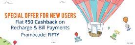 Paytm Recharge Promocode – Get 50% Cashback on Recharge through Paytm