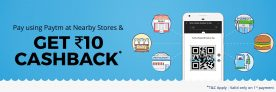 Paytm Scan and Pay Offer – Get Rs.10 Free Paytm Cashback (First Transaction)