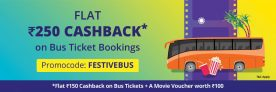 Paytm Bus Tickets Offer – Get Rs.150 Cashback + Rs.100 Movie Voucher on Bus Ticket Booking