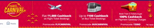 Paytm Offers – Get 100% Cashback on Flight Bookings upto Rs 1500