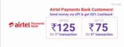 PhonePe Airtel Payment Bank Offer – Get Rs 125 Extra On PhonePe Using Airtel Payment Bank