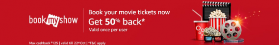 Amazon Pay Bookmyshow Offer – Get Upto Rs 250 Discount on Movie Tickets