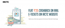 IRCTC Freecharge Offer – Get Flat Rs 25 Cashback On Train Tickets