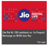 AxisPay UPI Jio Offer – Get Rs.100 Cashback on 1st Recharge and Rs.30 on 2nd Recharge