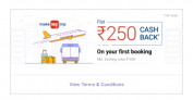 MakeMyTrip PhonePe Offer – Get Flat Rs.250 Cashback on Your First Booking