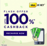 Idea Wallet Offer – Get up to 100% Cashback on Recharge of Rs.100