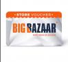 Paytm Big Bazaar Offer – Get Rs.200 off on Rs.1000 Shopping in Big Bazaar