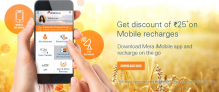 ICICI Mera iMobile Recharge Offer – Get Rs.50 Recharge in Rs.25