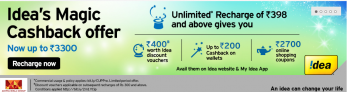 Idea Magic Cashback Offer – Get Cashback up to Rs.3300 on Recharge of Rs.398 or above