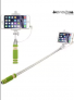 Paytm Mall – Buy Shutterbugs Cable Selfie Stick (Assorted) in Rs.19