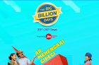 (*Live Now*)Flipkart big billion day – Heavy Discount + Additional Offers on All products