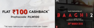 Baaghi 2 Movie Offer – Get Rs.100 Cashback on Movie ticket Booking