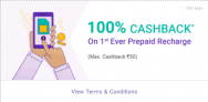 PhonePe Offer -100% Cashback On Prepaid Recharge