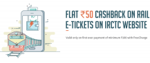 Freecharge IRCTC Offer – Get Flat Rs.50 Cashback on Rail E-Tickets