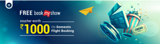 (*For Today*)Goibibo Offer – Get Rs.1000 BMS Voucher on Domestic Flight Booking