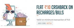 Freecharge Offer For Old User – Get Upto Rs 100 Cashback on Recharges