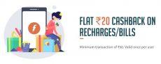 Freecharge Holi Offer – Get Flat Rs 20 cashback on Recharge