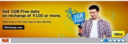 My Idea app loot – Get 1 Gb Free Data on Recharge of Rs.100 or more