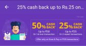PhonePe Scan and Pay Offer – Get 50% Cashback on 1st Txn and 25% 2 Repeat Txn
