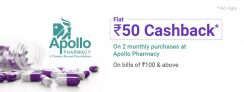 PhonePe Apollo Offer – Get Rs.50 Cashback on Bill of Rs.100