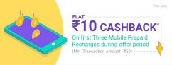 PhonePe Recharge Offer – Get Flat Rs.10 Cashback On First 3 Recharges Through PhonePe