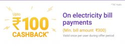 PhonePe Electricity Offer – Get 5% Cashback up to Rs.100