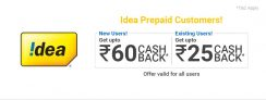PhonePe Idea Offer – Get 50% Cashback up to Rs.60 Via PhonePe